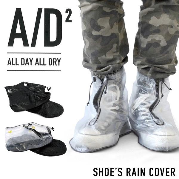 与え 突然の雨や泥から守る シューズ用レインカバー A D2 シューズレインカバー 靴 カバー 梅雨 カッパ 雨除け 濡れ 雨 レインコート 雪 女性用 男性用 ギフト プレゼント ご褒美