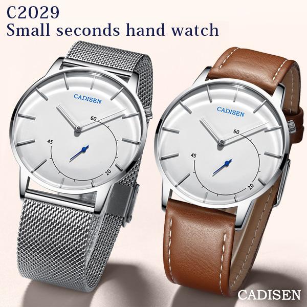 CADISEN メンズ腕時計 スモールセコンド ラグジュアリー ビジネス C2029 メッシュベルト レザーベルト プレゼント 贈り物 【送料無料】【あす楽対応可】