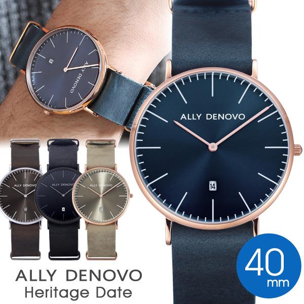 【正規販売店 最大2年保証】 ALLY DENOVO アリーデノヴォ Heritage Date 腕時計 40mm メンズ レディース 本革 レザー ブランド ギフト プレゼント 安心 信頼 【あす楽対応可】