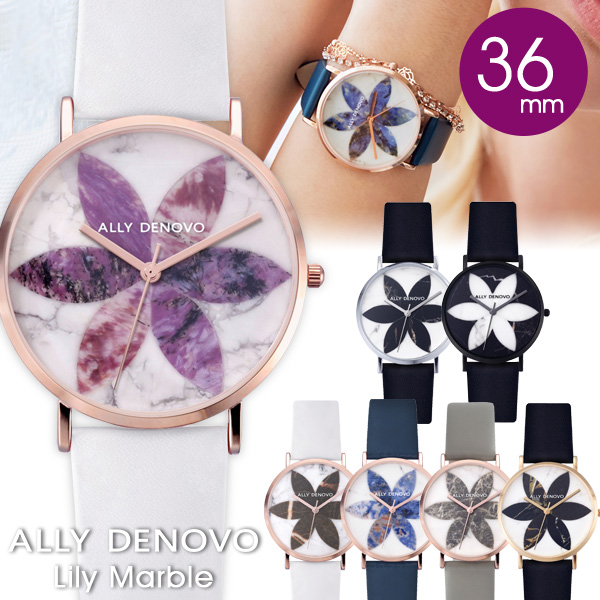【正規販売店 最大2年保証】 ALLY DENOVO アリーデノヴォ Lily Marble 腕時計 36mm レディース 大理石 本革 レザー ブランド ギフト プレゼント 安心 信頼 【あす楽対応可】