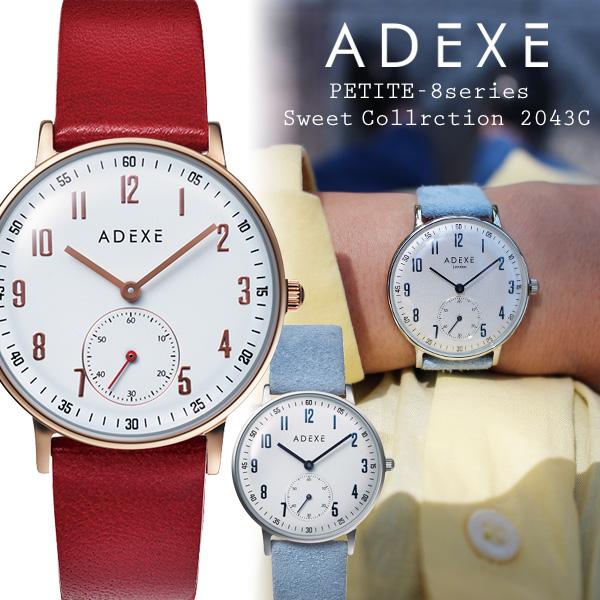 ADEXE アデクス 腕時計 PETITE-8series 2043C Sweet collection レディース 女性 スモールセコンド アナログ 日本製ムーブメント シンプル おしゃれ かわいい プレゼント ギフト 【送料無料】 【あす楽対応可】