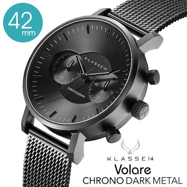 【正規販売店 2年保証】klasse14 クラスフォーティーン クラス14 腕時計 レディース メンズ ペアウォッチ ペア クラッセ 42mm VOLARE CHRONOGRAPH DARK MESH クロノグラフ VO18CH010M 安心 信頼