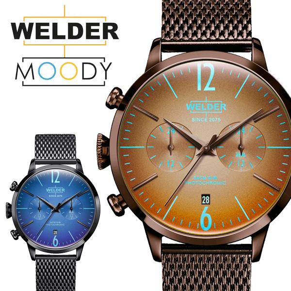 腕時計 WELDER MOODY/ウェルダー ムーディー デュアルタイム 42mm 偏光ガラス メッシュベルト 三針 WWRC804 WWRC809【送料無料】