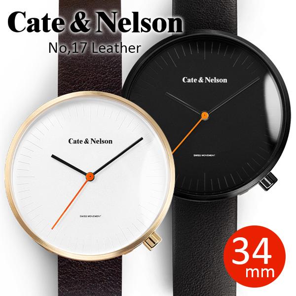 Cate & Nelson 腕時計 34mm No,17 レザーベルト メンズ レディース ケイトアンドネルソン スウェーデン 北欧 本革 ナチュラル シンプル ブランド プレゼント ギフト