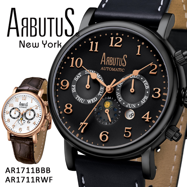 ARBUTUS アルブータス New York 腕時計 AR1711BBB AR1711RWF 機械式ムーブメント ニューヨーク メンズ レディース レザーベルト 本革 型押し ケース ブランド 贈り物 プレゼント ギフト 【2年保証】