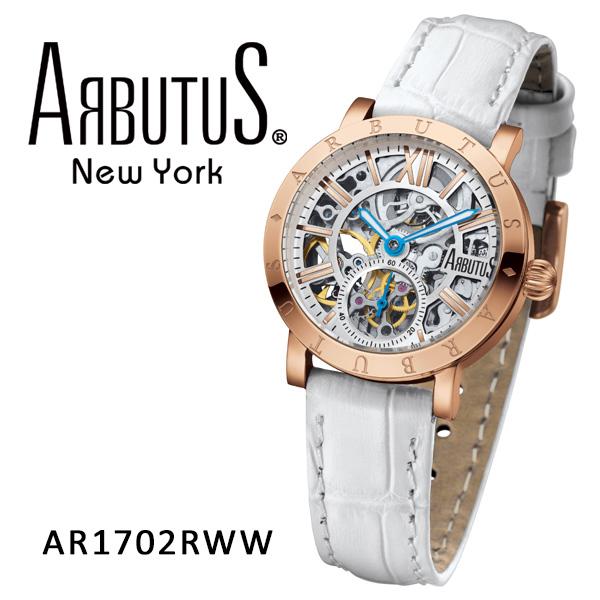 ARBUTUS アルブータス New York 腕時計 AR1720RWW 機械式ムーブメント ニューヨーク レディース レザーベルト 本革 ケース ブランド 贈り物 プレゼント ギフト 【2年保証】