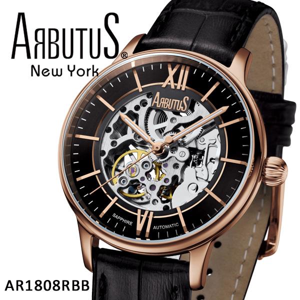ARBUTUS アルブータス New York 腕時計 AR1808RBB 機械式ムーブメント ニューヨーク メンズ レディース レザーベルト ケース ブランド 贈り物 プレゼント ギフト 【2年保証】