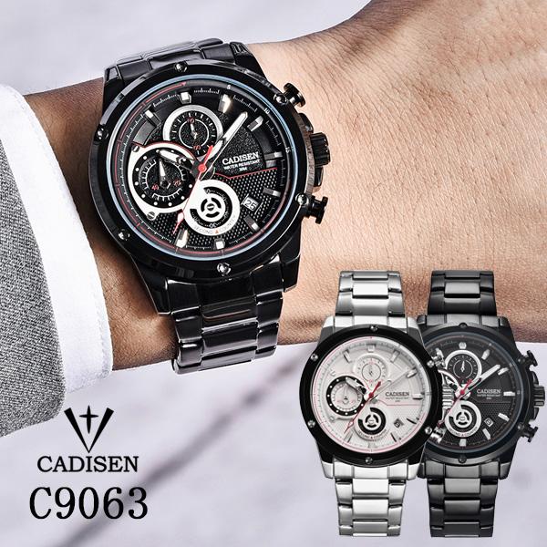 CADISEN メンズ腕時計 C9063 クロノグラフ ステンレスベルト ラグジュアリー スポーツ ブランド プレゼント【送料無料】【あす楽対応可】