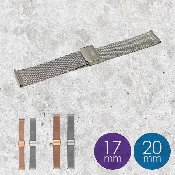 簡単に取り換え可能 新しいベルトで気分転換しましょう 正規販売店 klasse14 クラスフォーティーン 腕時計 クラス14 レディース メンズ 店内限界値引き中 セルフラッピング無料 替えベルト あす楽対応可 MESH 20mm ディスコボランテ BELT メッシュベルト ステンレス 大特価!! 17mm VOLANTE DISCO