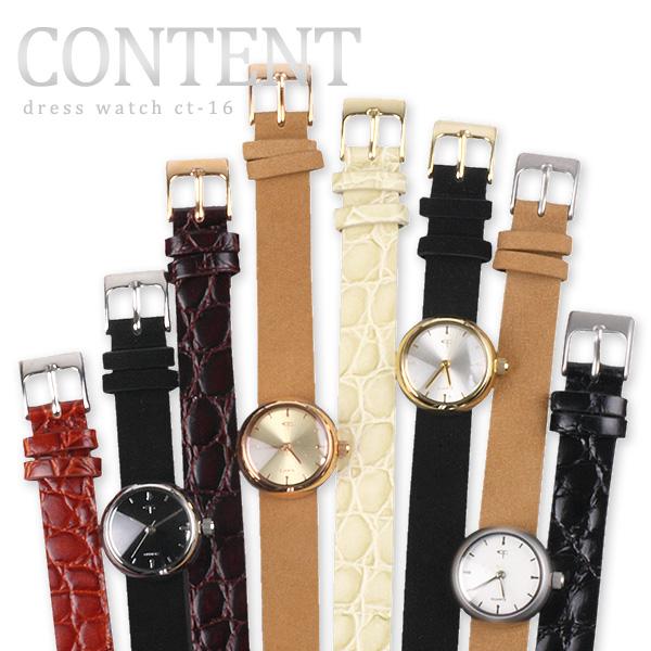 シンプルな腕時計【CONTENT/コントン】【ct16】レディース腕時計 腕時計のシンシア MZ99 プレゼント