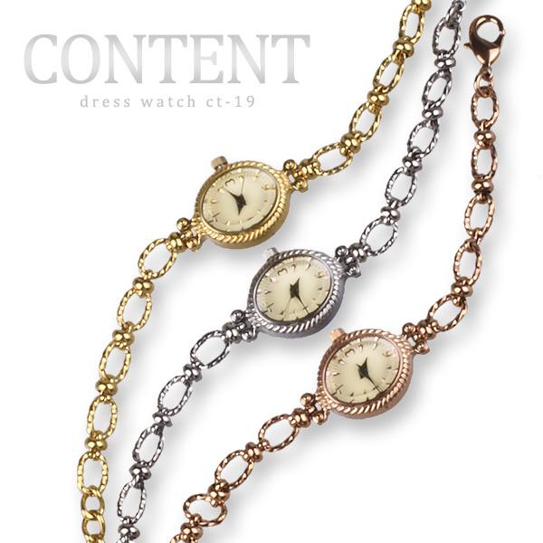ちょっとゴージャスなドレスウォッチ【CONTENT/コントン】【ct19】レディース腕時計 【送料無料】 腕時計のシンシア MZ99 プレゼント