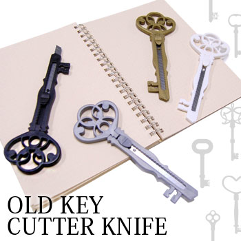 Old key cutter/old KEY CUTTER KNIFE imported goods watches and toys rather than gadgets Cynthia