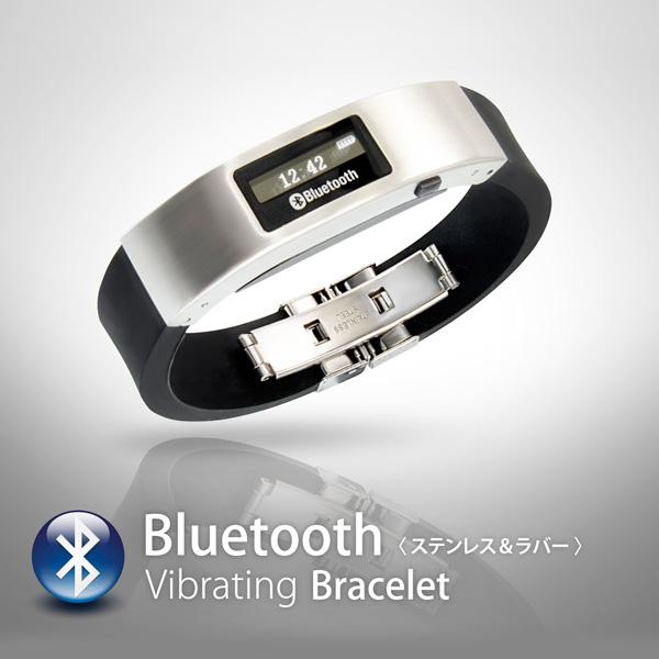 sincere watch rakuten global market tell bluetooth bluetooth tell bluetooth bluetooth vibrating bracelet ring bracelet watch men watch watches mens men s udedokei brand rankings