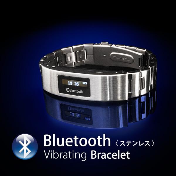sincere watch rakuten global market tell incoming bluetooth tell incoming bluetooth vibrating bracelet1 bluetooth bracelet watch watch men watch watches mens men s udedokei brand