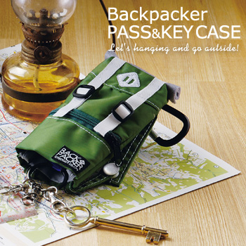 Backpacker pass & key case /Backpacker PASS KEY CASE giveaway
