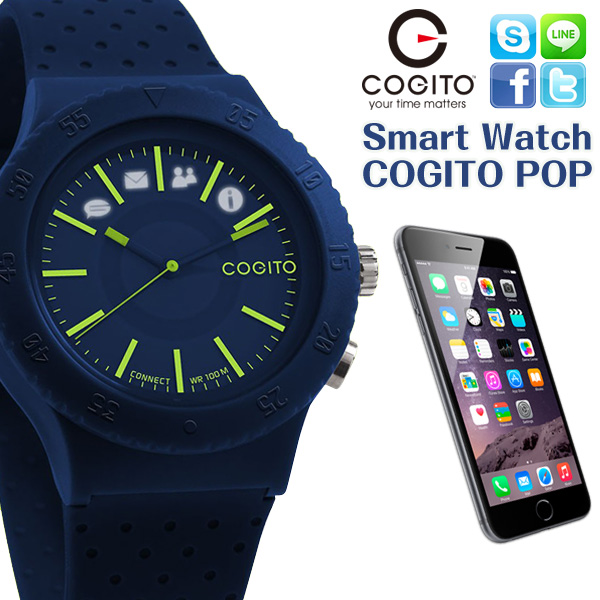 Smartwatch COGITO POP / coast pop Bluetooth Watch Smartphone Smart watch Bluetooth Watch incoming alarm vibrate notification icon remote features apps funny. sundry Cynthia, George Setagaya-based