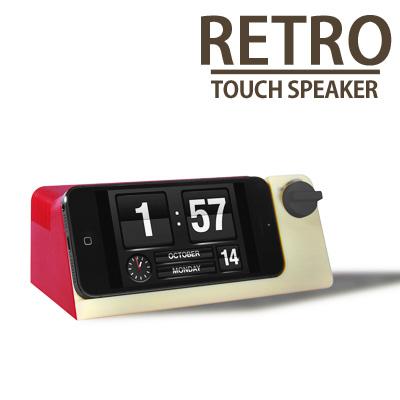 【thumbsUp!日本正規販売代理店】レトロタッチスピーカー/RETRO TOUCH SPEAKER iPhone スマートフォン ワイヤレススピーカー インテリア ガジェット腕時計とおもしろ雑貨のシンシア プレゼント