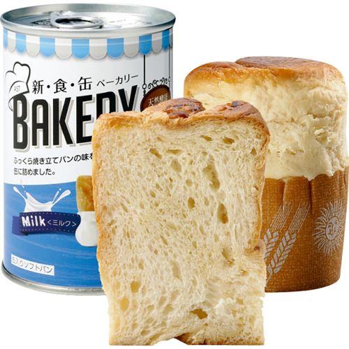 【包装・熨斗がけ不可】【送料込み(北海道、沖縄不可)】アスト 新食缶ベーカリー(24缶)<ミルク/12000>【防災 食品 セット】★しっとり焼きたて風味をそのまま缶に。このパンの食感にはちょっと感動!ミルクでまろやか。なつかしい味。アウトドアにも活躍のパン★