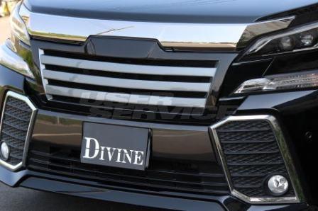 DIVINE ヴェルファイア 30系 Zグレード スリットグリル(フロントグリル) ディヴァイン