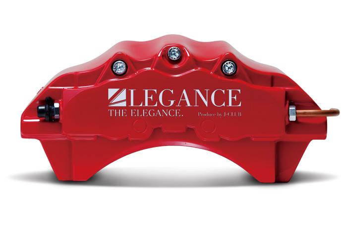 ジェイクラブ ハイエース 200系 4型 ブレーキキャリパーカバー レガンスTYPE j-club LEGANCE レガンス