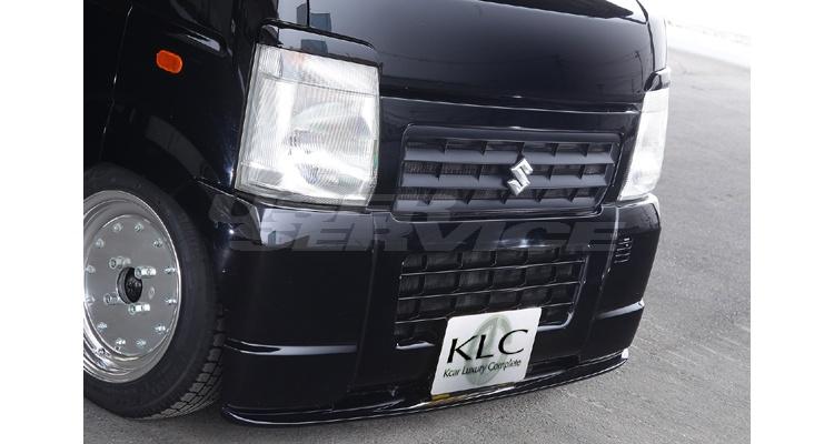 KLC キャリイトラック キャリートラック DA63T フロントアンダーリップ 雷心愚 ライジング ケイエルシー 個人宅発送不可