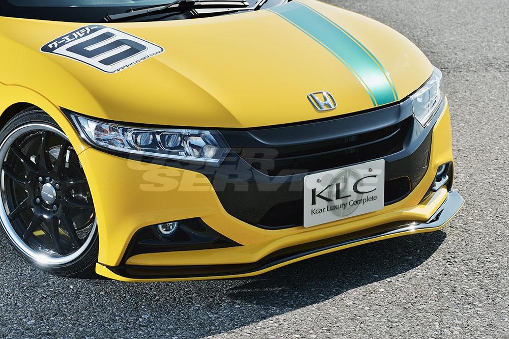 KLC S660 JW5 モデューロ フロント アンダーリップ Premium GT プレミアムGT ケイエルシー 個人宅発送不可