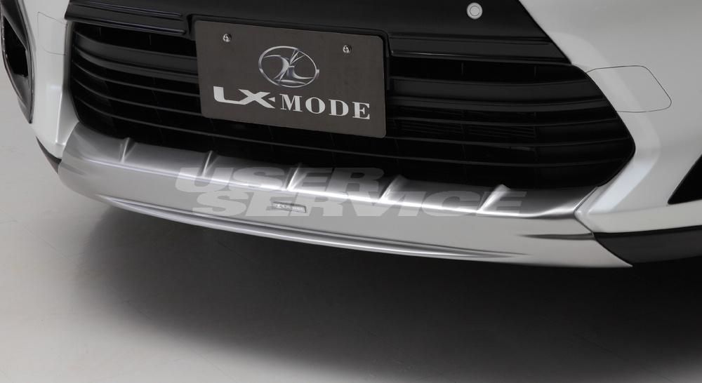 LXモード ハリアー  LXフロントアンダーガーニッシュ LX-MODE 配送先条件有り