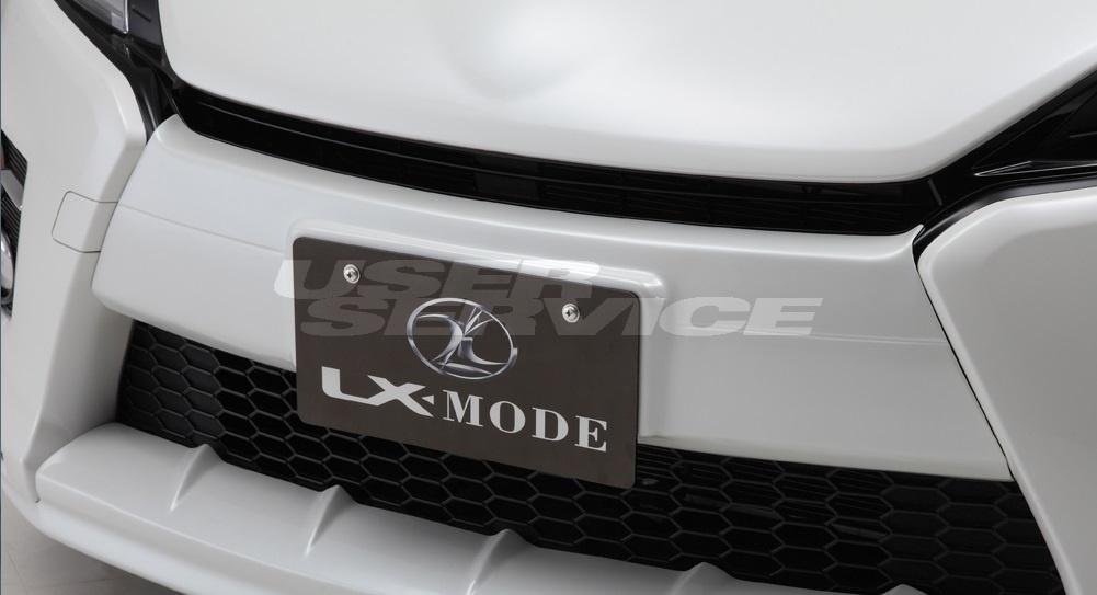 LXモード プリウスG's 後期 LXカラードフロントバンパーガーニッシュ 塗装済 LX-MODE 配送先条件有り