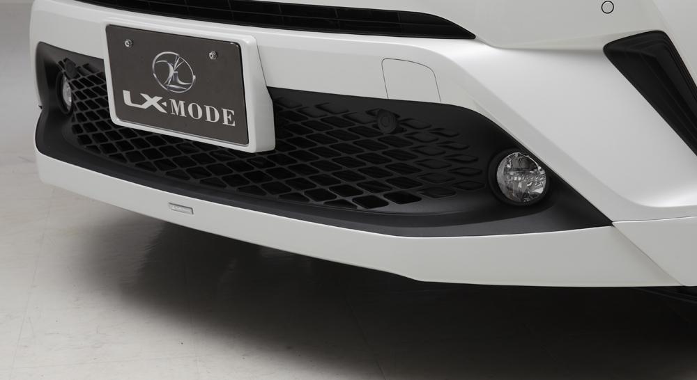 LXモード C-HR ZYX10/NGX50 フロントアンダーガーニッシュ 未塗装 LX-MODE 配送先条件有り