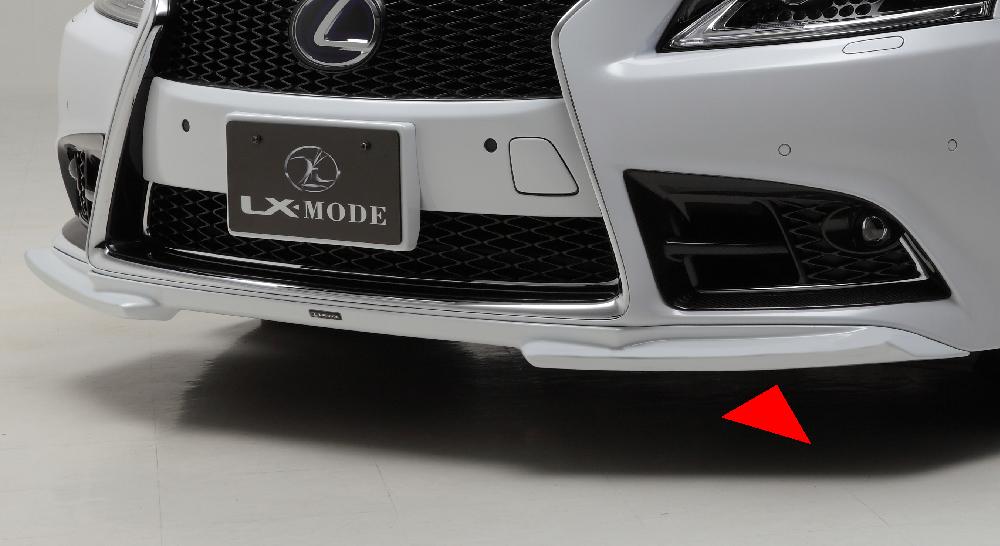 LXモード レクサス 40系(USF40/UVF45) 後期 LX フロントスポイラー 未塗装 LX-MODE 配送先条件有り
