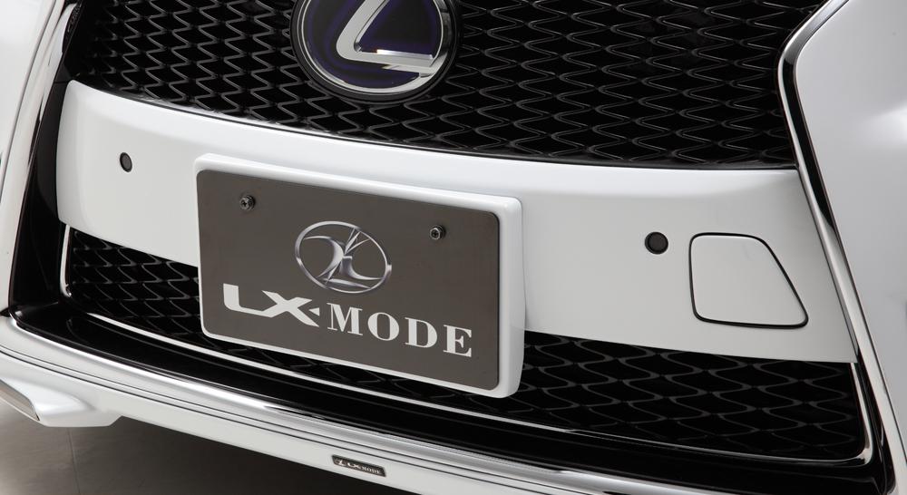 LXモード レクサス 40系(USF40/UVF45) 後期 LXカラード フロントバンパーガーニッシュ ボディ色塗装仕上げ LX-MODE 配送先条件有り