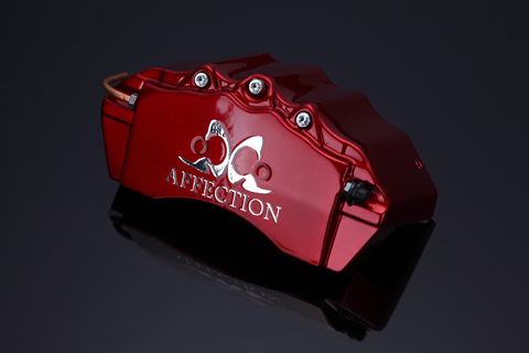 アフェクション ノア ヴォクシー エスクァイア ZRR80 ZRR85 キャリパーカバー フロント AG-BCC-T08F AFFECTION