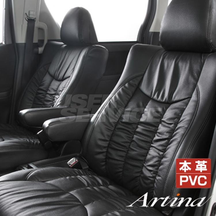 アルファード ハイブリッド 福祉車両 シートカバー ATH20W 1台分 アルティナ 品番 2132 プレミアムレザー Artina PREMIUMLEATHER