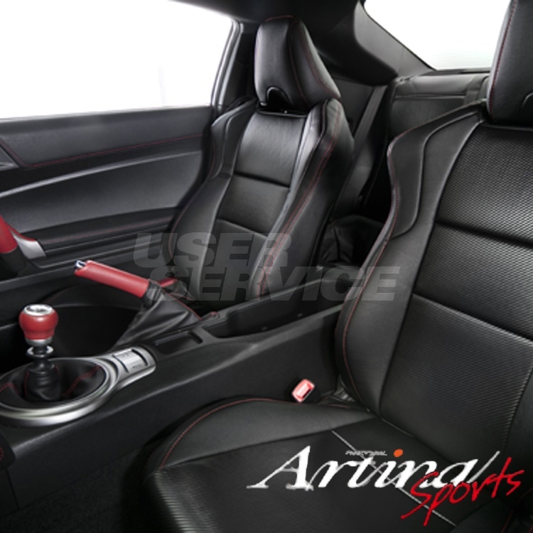 BRZ シートカバー ZC6 PVCレザー+カーボン 一台分 アルティナ 品番 2086 スポーツシートカバー Artina SPORTS SEAT COVER