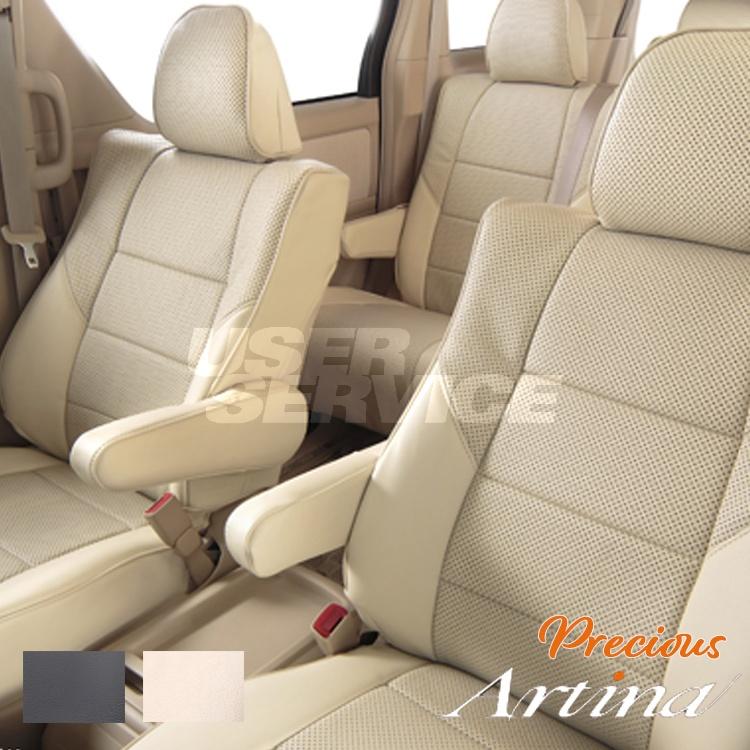 アルティナ シートカバー リーフ ZE1 Artina シートカバー 6010 プレシャスレザー PRECIOUS
