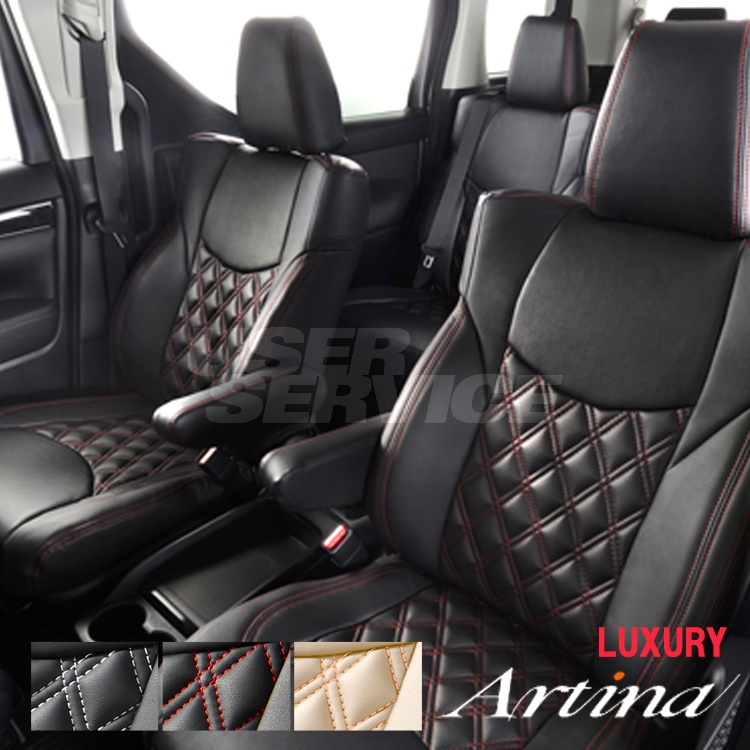 アルティナ スペーシア カスタム MK53S シートカバー  9334 Artina LUXURY ラグジュアリー 内装パーツ スペーシア カスタム シートカバー MK53S アルティナ シートカバー ラグジュアリー 9334 Artina