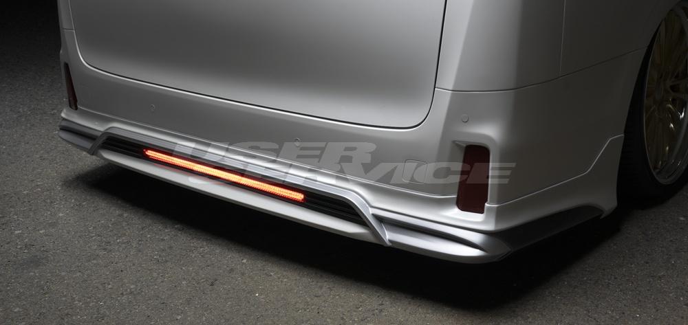 WALD ヴァルド ヴェルファイア 30系 Z ZG ZR リアスカート メッキガーニッシュ付属 未塗装 EXECUTIVE LINE エグゼクティブライン