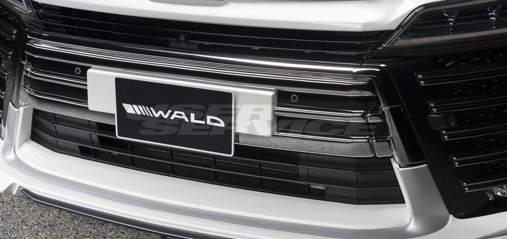 WALD ヴァルド ヴェルファイア 30系 Z ZG ZR クロームアンダーカバー 未塗装 EXECUTIVE LINE エグゼクティブライン