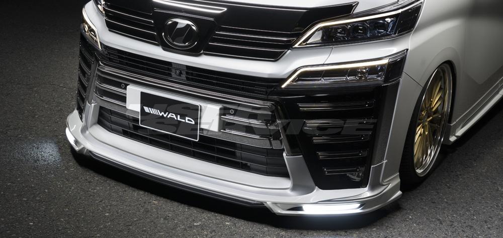 WALD ヴァルド ヴェルファイア 30系 Z ZG ZR フロントメッキガーニッシュセット フロントスポイラー用 EXECUTIVE LINE エグゼクティブライン