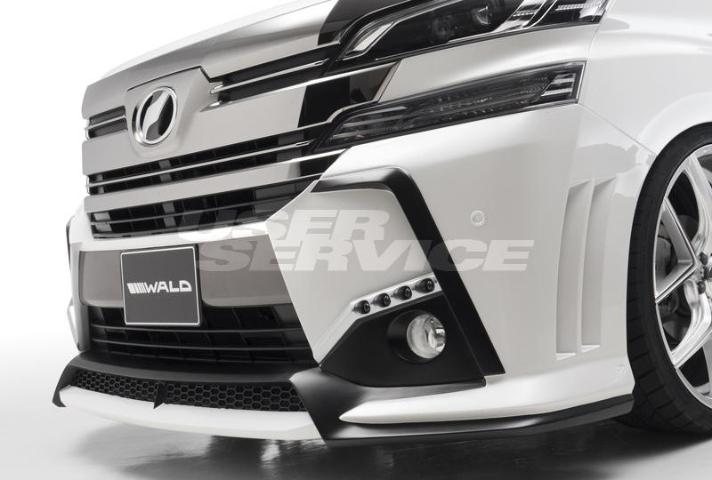 WALD ヴァルド ヴェルファイア 30系 全グレード フロントバンパースポイラー LED付属 SPORTS LINE スポーツライン