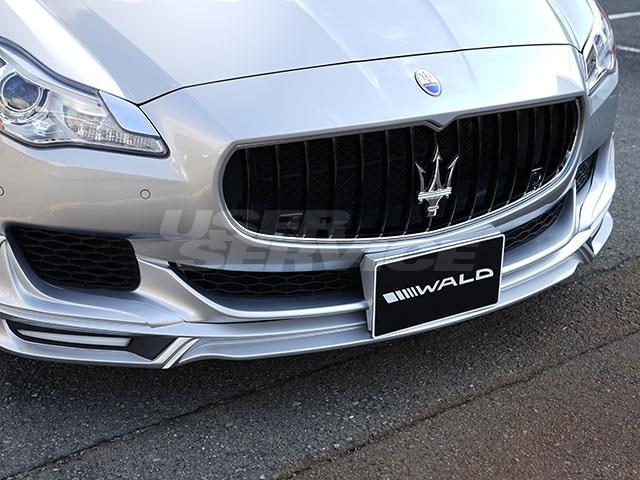 WALD ヴァルド マセラティ クワトロポルテ フロントスポイラー 未塗装 Executive Line エグゼクティブライン