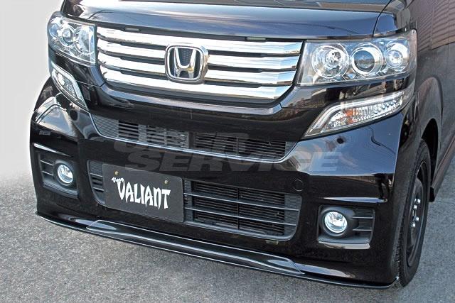 ガレージベリー N_BOXカスタム JF1 JF2 フロントリップスポイラー ウレタン 610-011 GARAGE VARY VALIANT ヴァリアント 個人宅発送追金有