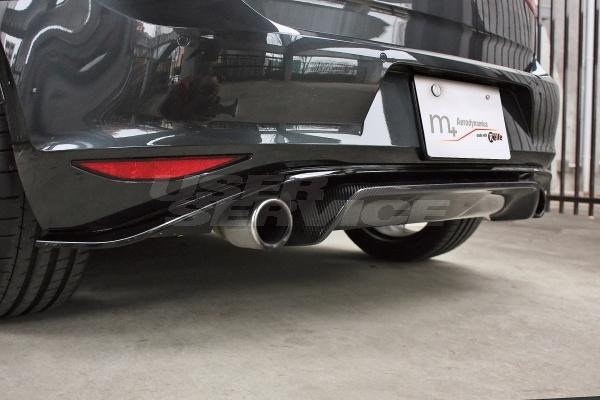 ガレージベリー フォルクスワーゲン ゴルフ 7 GTI クラブスポーツ リアディフューザー 綾織りカーボン 6390 GARAGE VARY Reife ライフェ