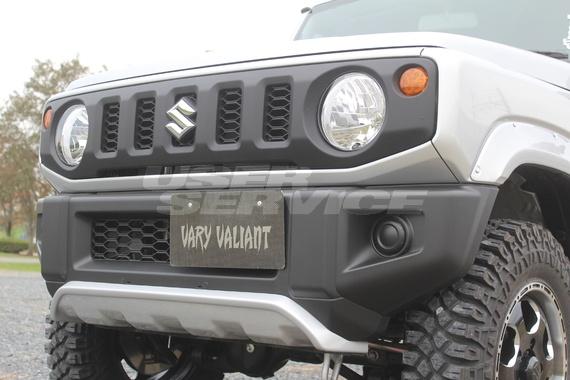 スキッドバンパー VARY ガレージベリー VALIANT 501-035 GARAGE ヴァリアント JB64 FRP ジムニー
