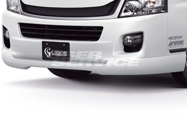 GIBSON ギブソン NV350 キャラバン E26 ワイド 1型 フロントハーフスポイラー 未塗装