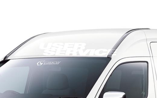 GIBSON ギブソン NV350 キャラバン E26 ワイド ルーフレール保護カバー 未塗装 配送先条件有り