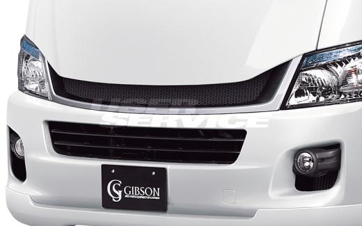 GIBSON ギブソン NV350 キャラバン E26 ワイド フロントグリル 未塗装 配送先条件有り