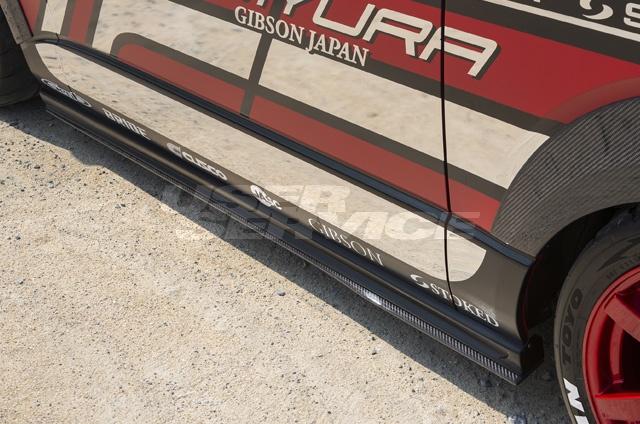 GIBSON ギブソン ハイエース 200系 ワイド ロング サイドステップ用 アンダーリップ 未塗装 配送先条件有り