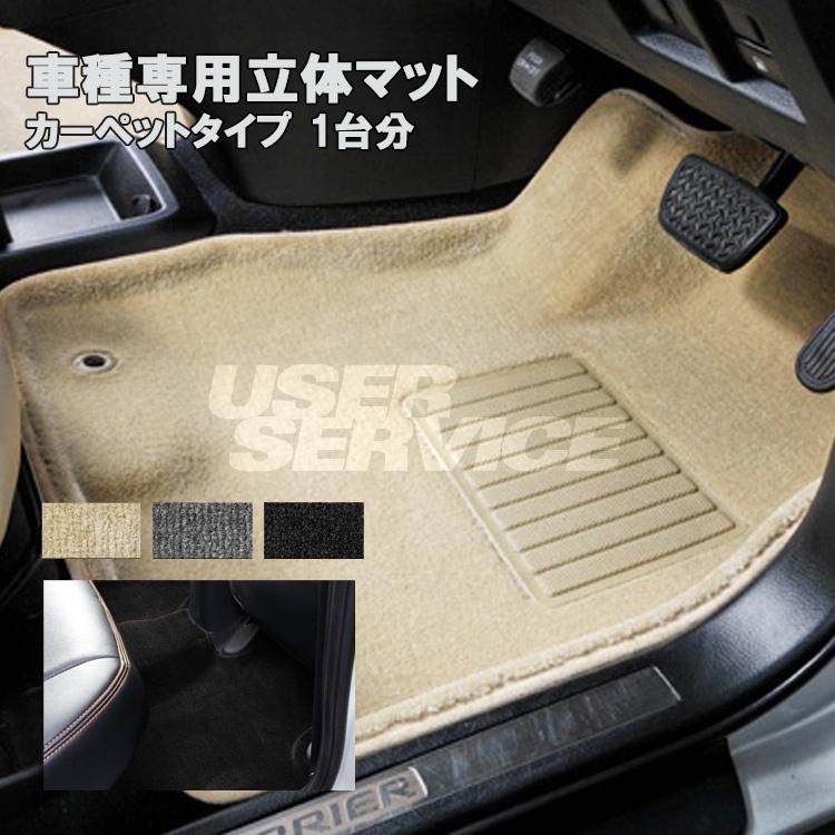 クラッツィオ N BOX JF1 JF2 立体マット カーペットタイプ 1台分 EH-0315 Clazzio