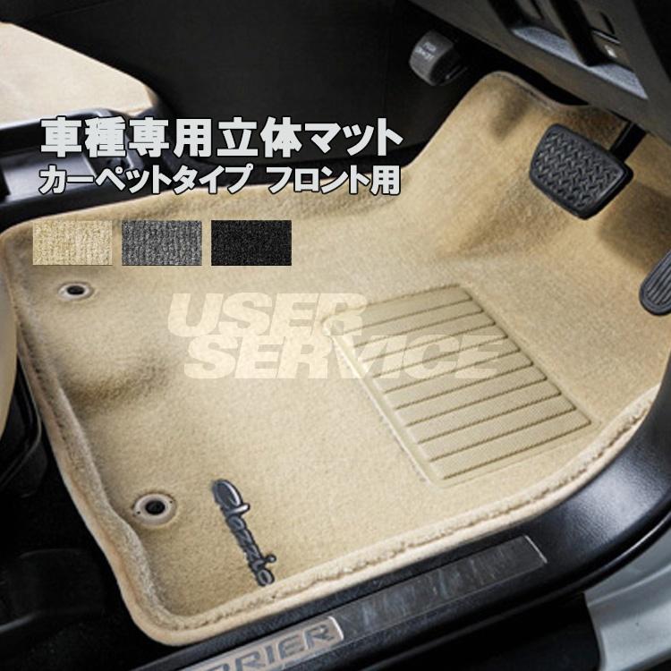 クラッツィオ エスティマ GSR50W GSR55W ACR50W ACR55W 立体マット カーペットタイプ フロント用 ET-1530 Clazzio